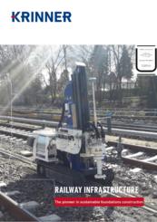 セグメントパンフレット(鉄道インフラ)